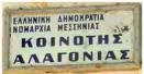 Αλαγονία